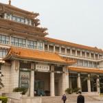 Национальный музей искусств Китая в Пекине