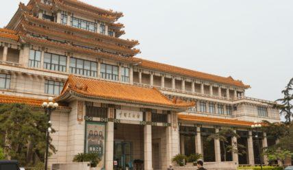Музей изобразительных искусств Китая в Пекине