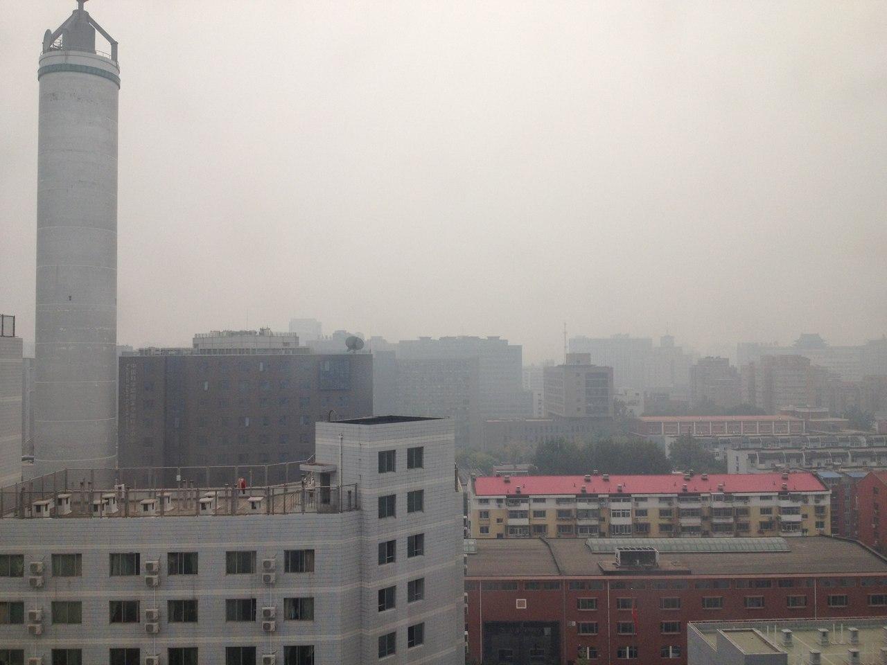 Пекин, смог