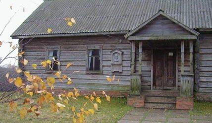Истоки семьи Горецких