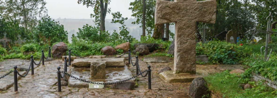 Изборск, часть 1: Труворов крест и Труворово городище