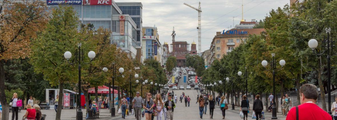 Пенза: Московская улица, набережная Суры и другие места