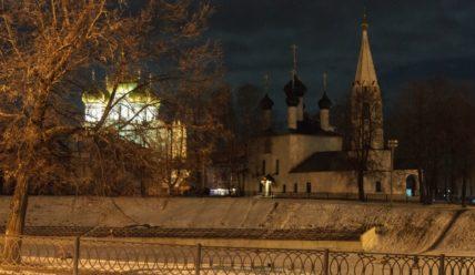 Зимняя поездка за отдыхом и здоровьем, часть 1: Ярославль