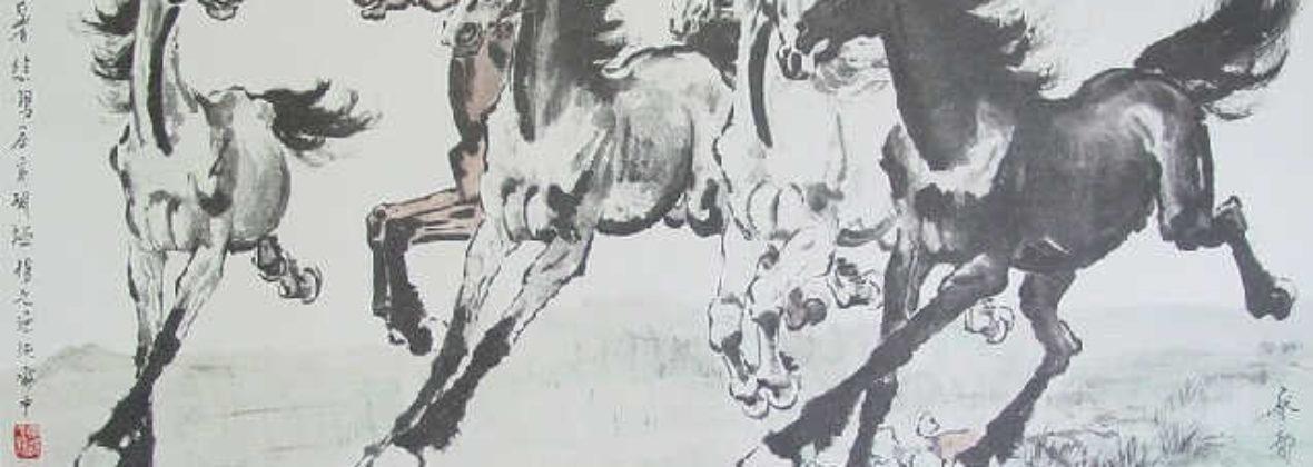Сюй Бэйхун и его лошади