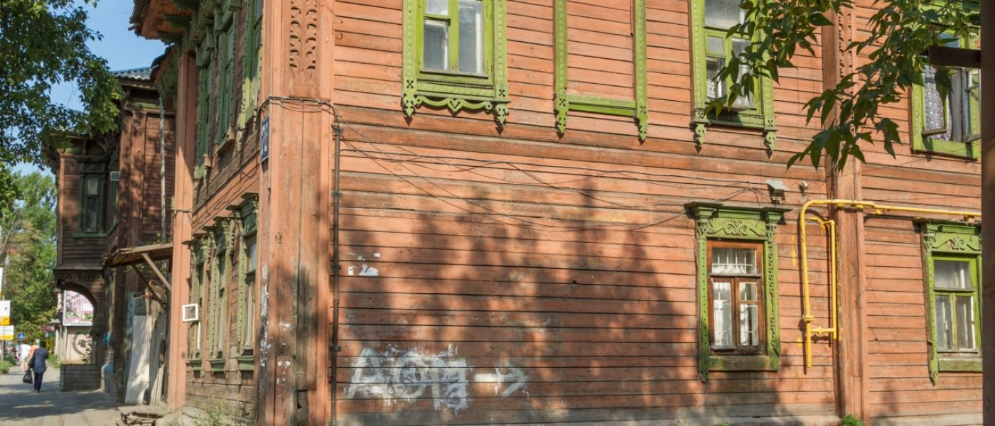 Деревянные дома Нижнего Новгорода