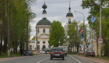 Дорога из Ярославля в Москву