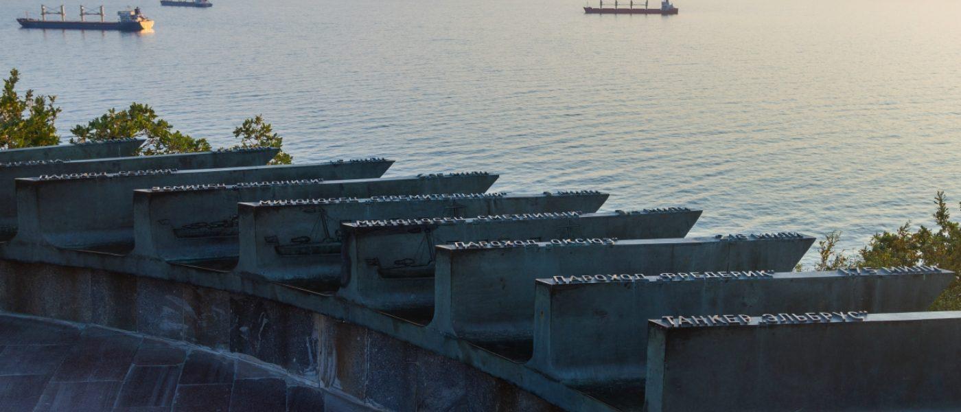 Памятник морякам Революции «Погибаю, но не сдаюсь» близ Новороссийска