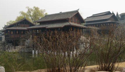 Историко-культурные области Китая