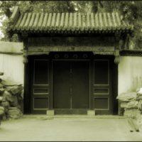 Четыре профессии в традиционном Китае