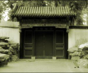 Старый Пекин