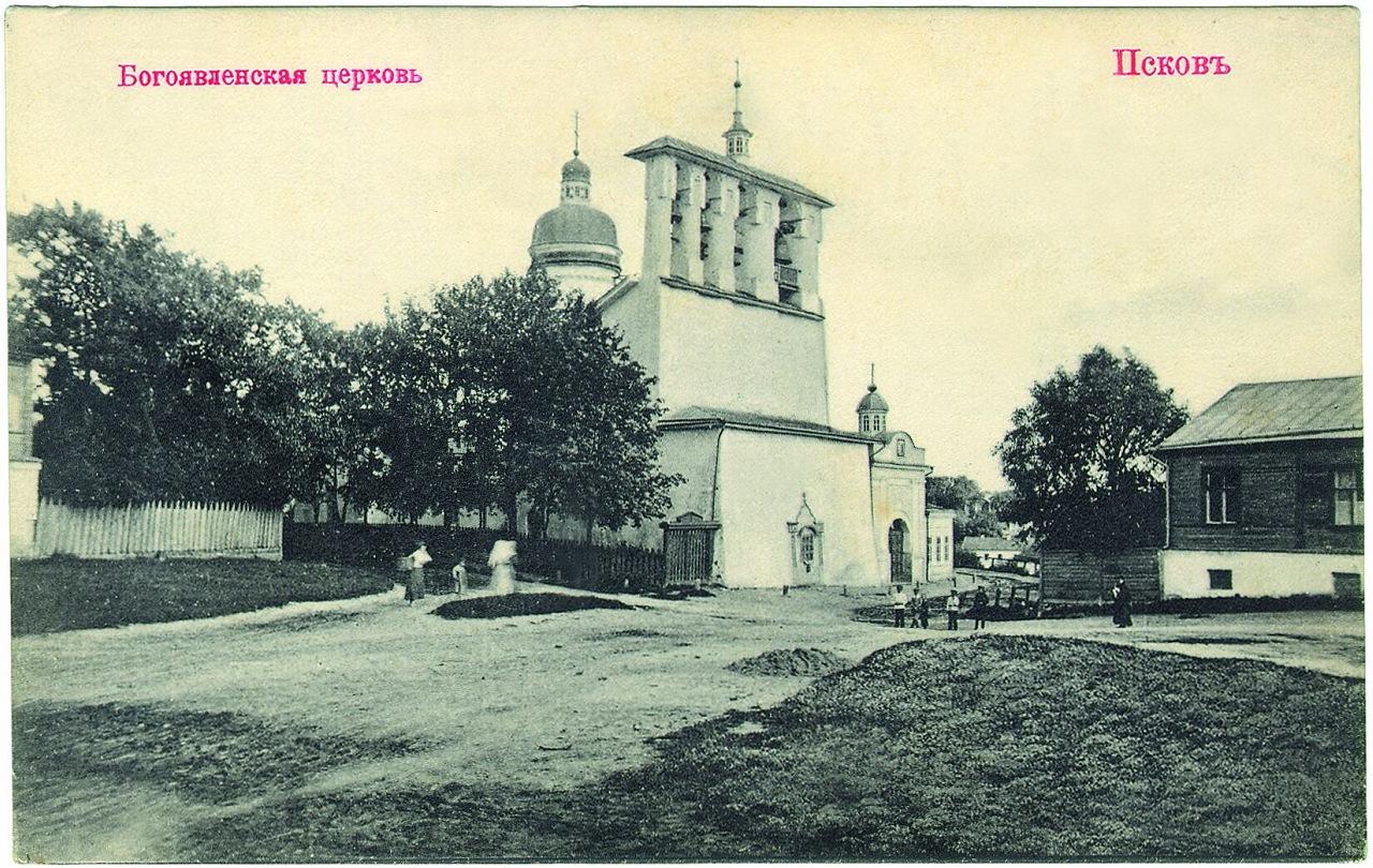 Богоявленская церковь, Псков
