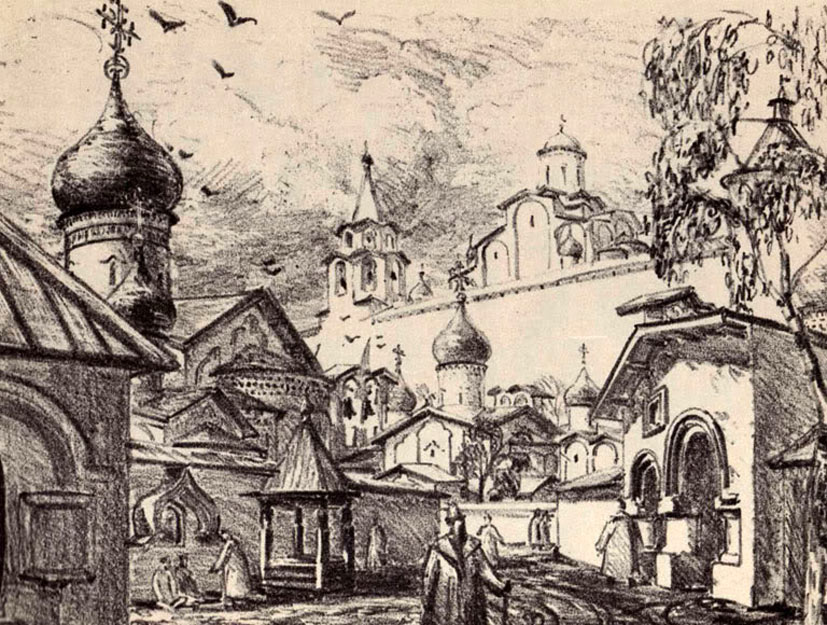 Довмонтов город, Спегальский