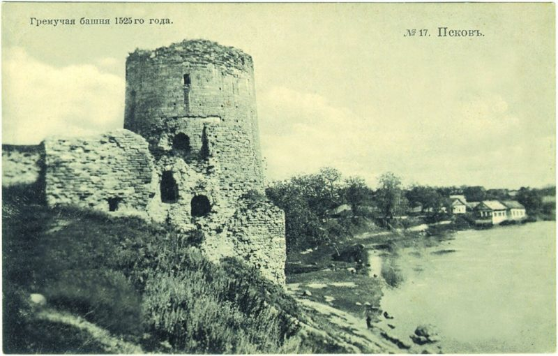 Гремячая башня, Псков