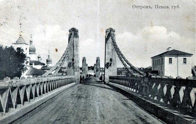 Цепные мосты города Остров
