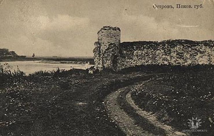Руины крепости Остров