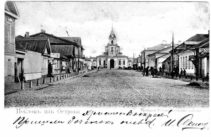 Троицкий собор, Остров