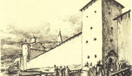 Спегальский Ю.П. По Пскову XVII века