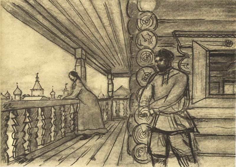 В доме Трубинских
