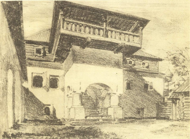 Двор на улице Званице