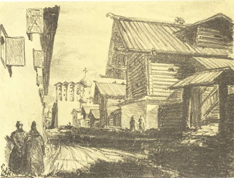 Большая Богоявленская улица