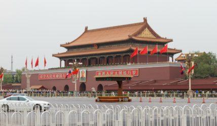 Авиабилеты в Пекин: авиакомпании, рейсы, цены