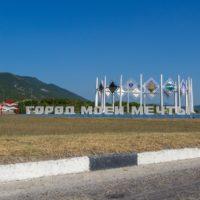 Из Москвы в Геленджик: автомобиль, самолет или поезд?