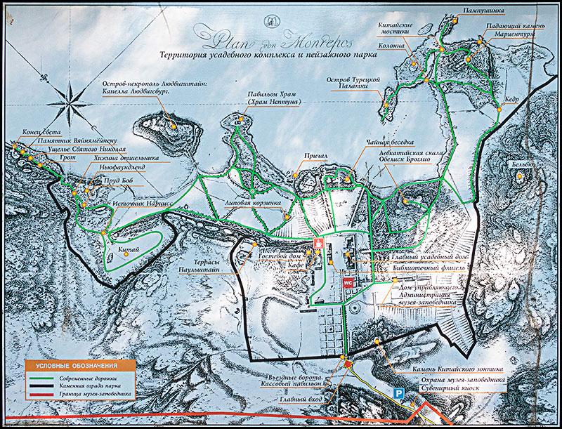 Схема достопримечательностей парка Монрепо