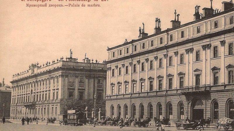 Мраморный дворец и Служебный корпус