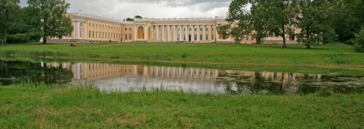 Александровский дворец: последний дворец последнего императора