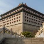 Крепостные стены, ворота и башни эпохи Мин в Пекине