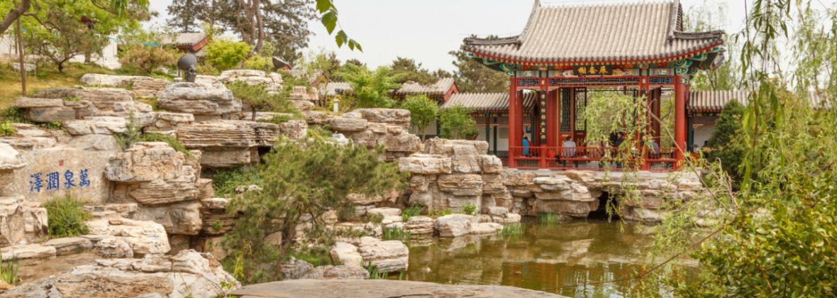 Игры и метаморфозы пекинского сада