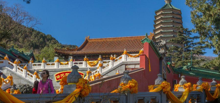 Монастыри, храмы и святыни Бадачу