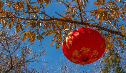 Три учения (сань цзяо) — фундамент китайской культуры