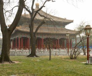 Императорская академия
