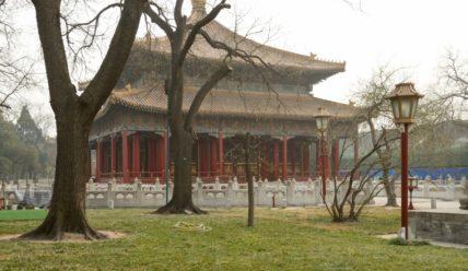 Китайская экзаменационная система кэцзюй: экзамен для чиновника