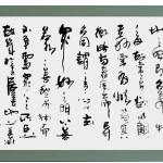 Жизнеописание Лао-цзы и основные идеи трактата «Дао дэ цзин»