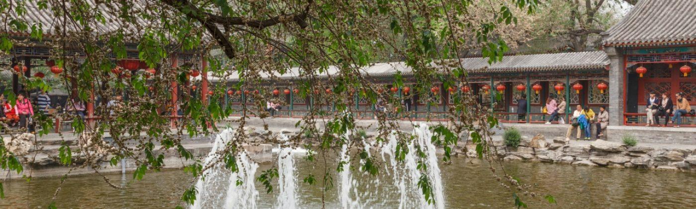 Дворец князя Гуна (Гунванфу): роскошная резиденция в центре Пекина