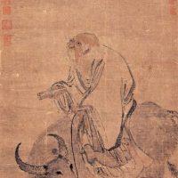 Онлайн-курс в Телеграм «Читаем и переводим 'Дао-дэ-цзин'»