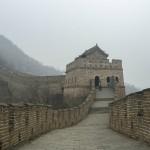 Великая китайская стена: участок Мутяньюй