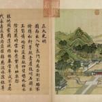 Сорок пейзажей Юаньминъюань: уничтоженная европейцами красота