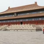 Храм Императорских Предков Таймяо в Пекине