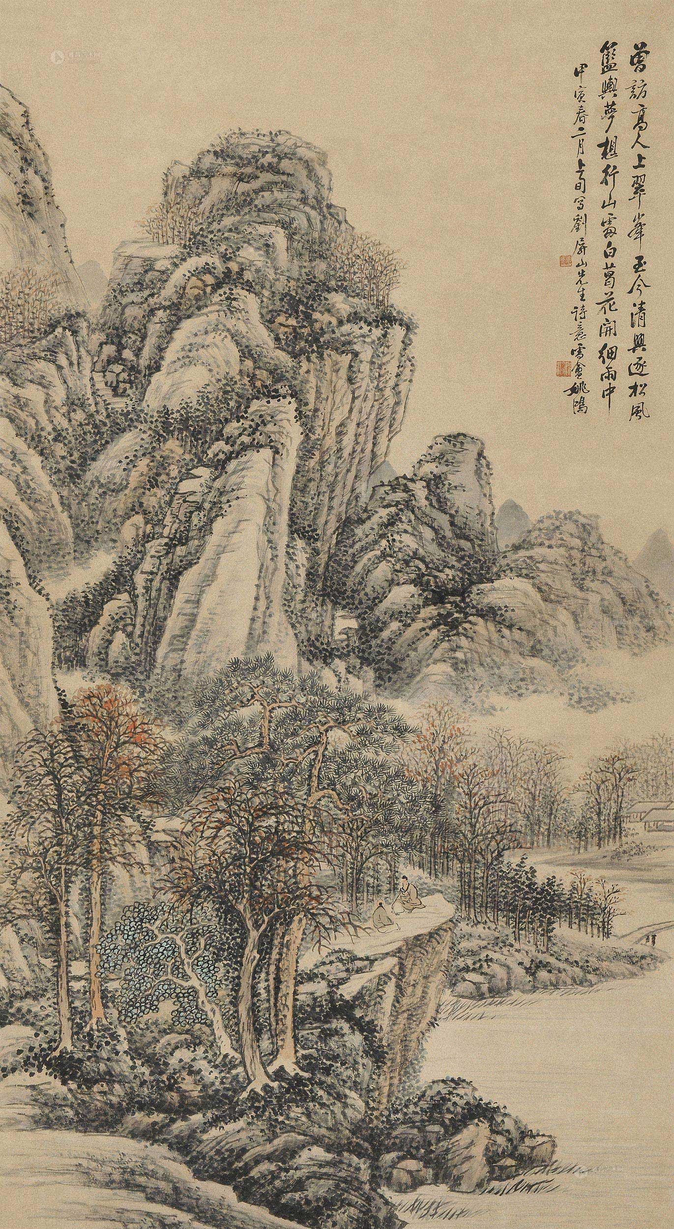 Чистые беседы в горах Сишань