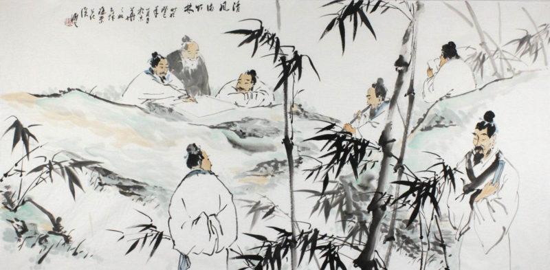 Семь мудрецов из бамбуковой рощи