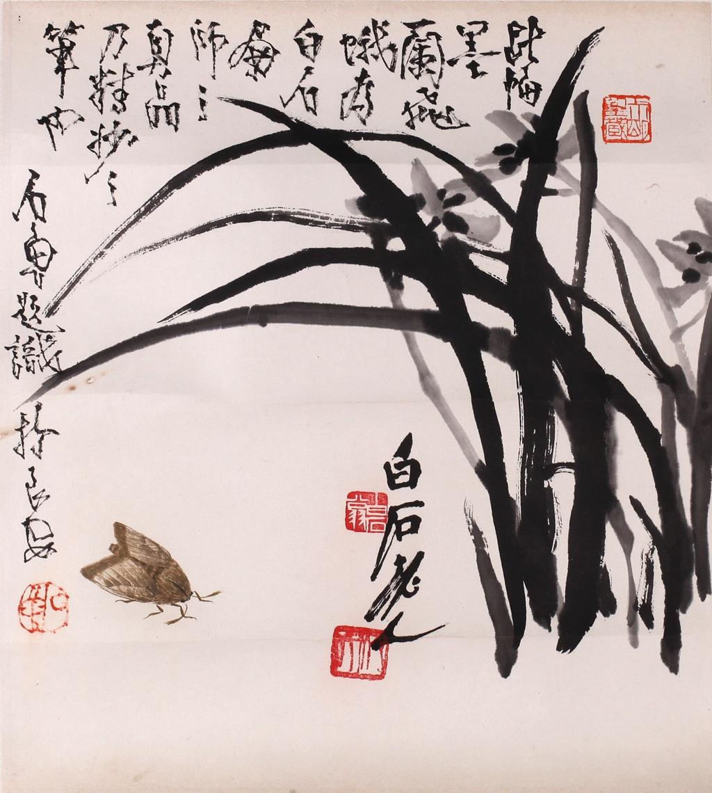 Орхидеи и мотылек, Ци Байши