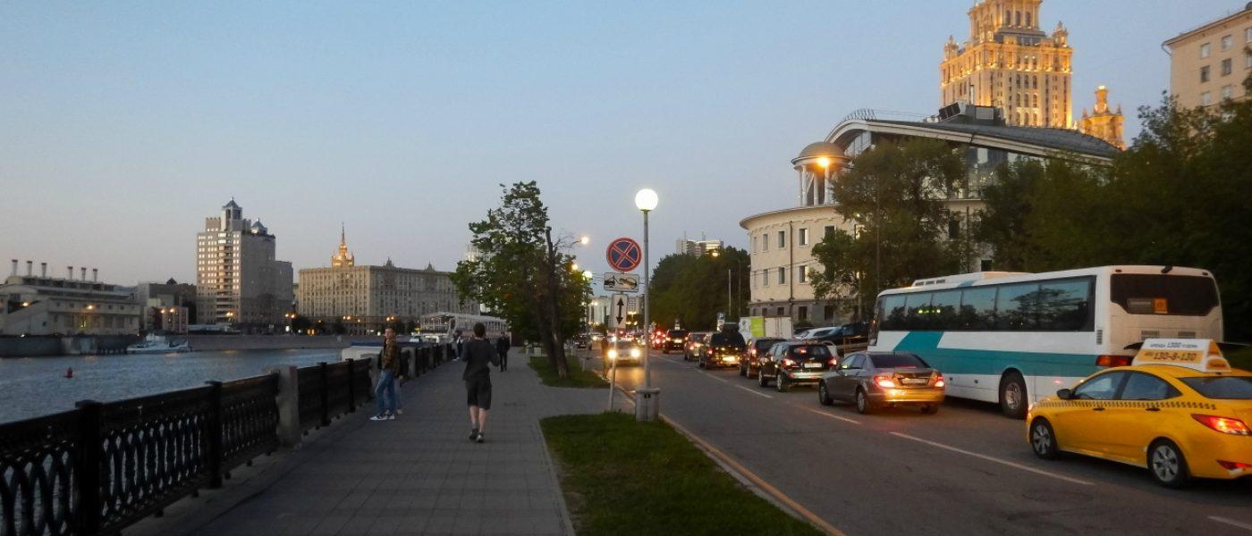 Небольшая прогулка по набережной Тараса Шевченко в Москве
