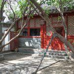 Традиционный китайский дом сыхэюань: славное прошлое и туманное будущее