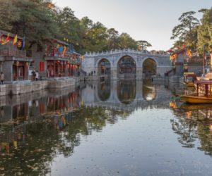 Улица Сучжоу