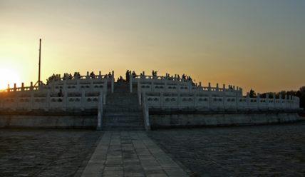 Культ Неба в китайской культуре: Небо, Сын Неба, Небесный мандат