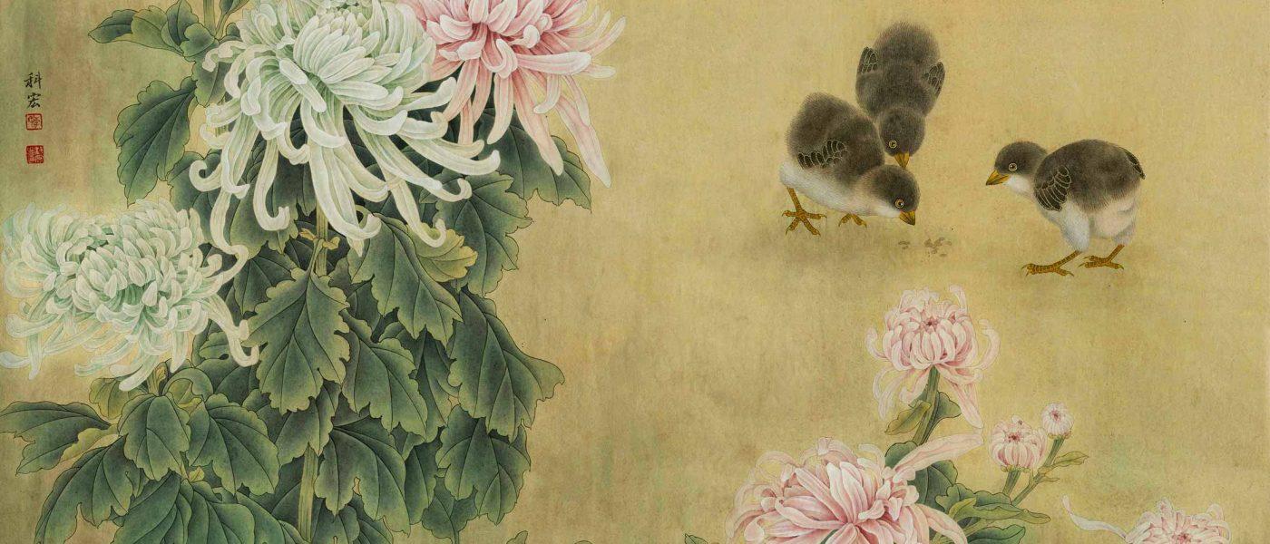 Хризантема в китайской культуре