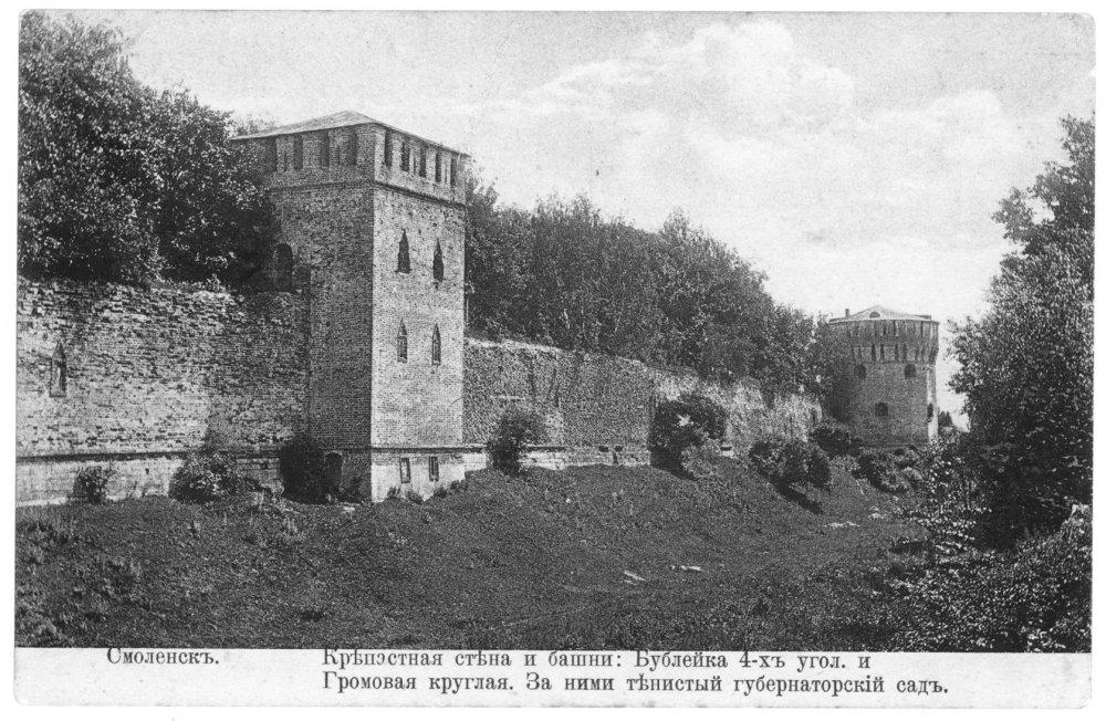 Громовая башня, Смоленск, Смоленская крепость,